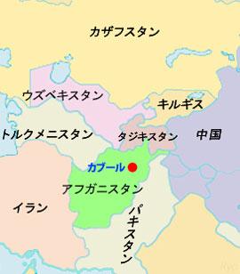 地図=アフガンと近隣諸国