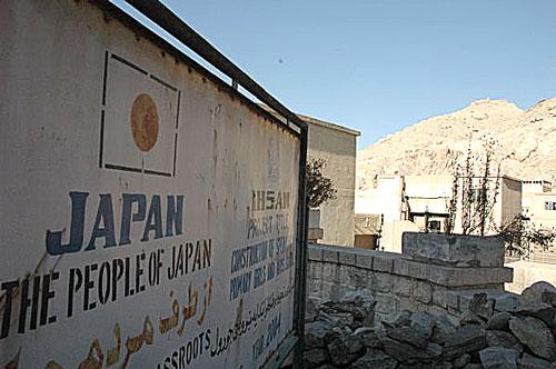 日本の支援で建設されたダム(ジャララバード街道沿い)