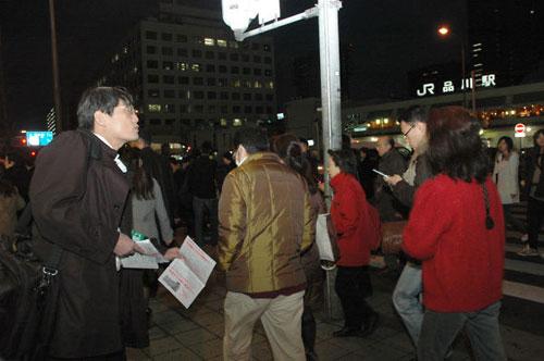 支援者は道行く人にビラを配る(JR品川駅前。撮影:上下とも筆者)