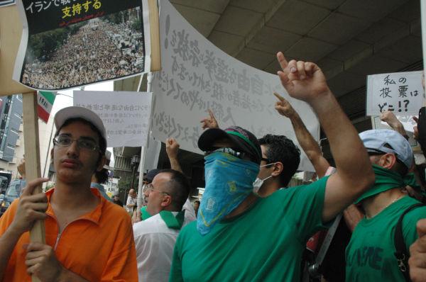 田中龍作ジャーナル | 「不正選挙を許すな!」在日イラン人が抗議集会