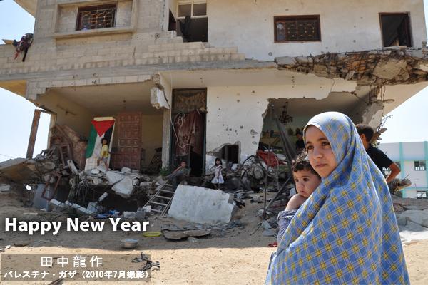 パレスチナ自治区ガザ。住宅はイスラエル軍の砲撃により破壊されているのだが、家族が暮らしていた。(2010年7月、写真:筆者撮影)