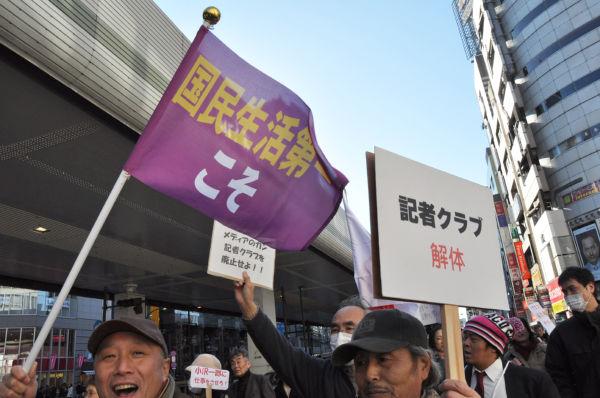 「記者クラブの解体」なくして「国民の生活が第一」なし。市民のスローガンとなりつつある。(10日、六本木交差点。写真:筆者撮影)