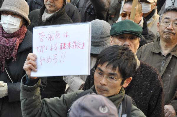 菅首相、前原外相の対米追従に反発する参加者。対米独立を掲げる小沢は検察とマスコミによって葬られようとしている。(10日、六本木交差点付近。写真:筆者撮影)