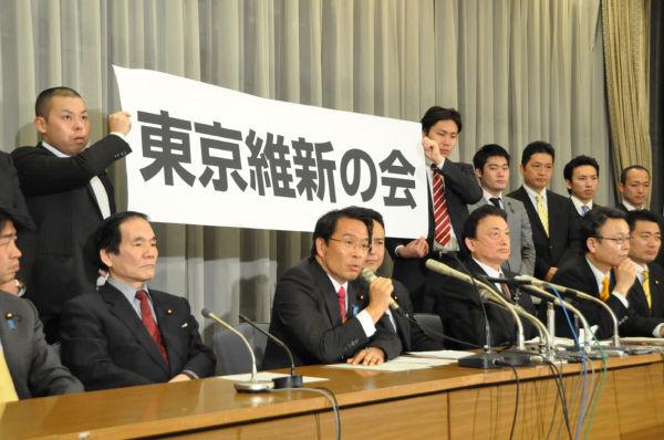 旗揚げした「東京維新の会」。民主党に残って改革するというが・・・。(24日夕、憲政記念館。写真:筆者撮影)。