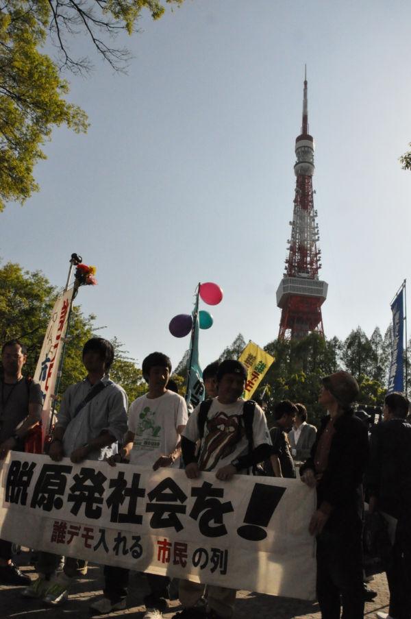 反原発デモ。数多くの市民団体が参加した。(24日、芝公園。写真:筆者撮影)