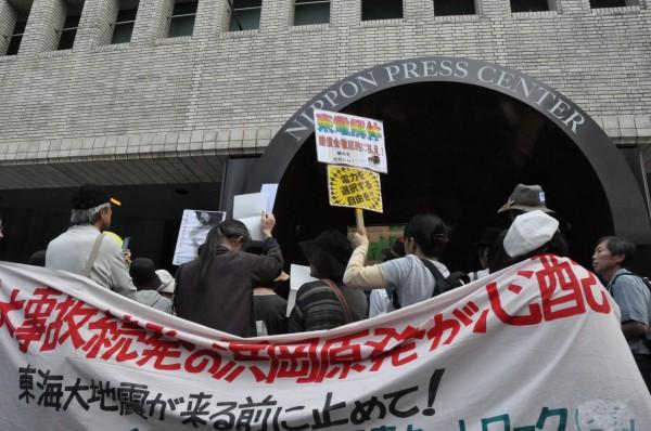 日本プレスセンター内にある中部電力・東京支社。市民らが「廃炉の要望書」を同支社の加藤隆之総務課長に手渡した。(14日午後、東京・内幸町。 写真:筆者撮影)
