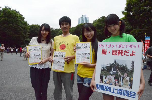 脱原発デモに参加した「制服向上委員会」のメンバー。右2人。(新宿中央公園。筆者撮影)