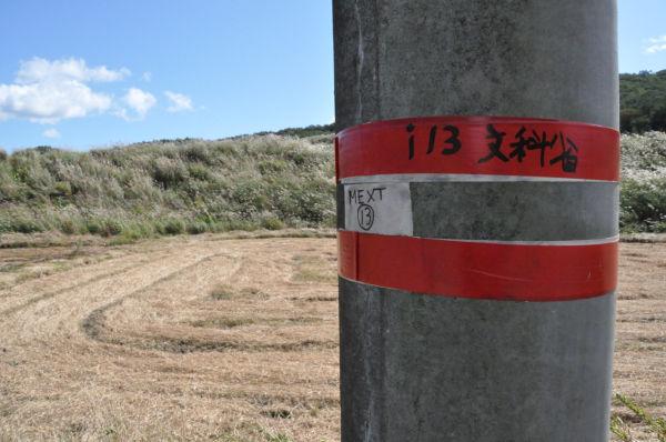 福島第一原発から45キロ地点。この辺りで文科省はプルトニウムを検出した。(飯舘村前田地区。写真:筆者撮影)
