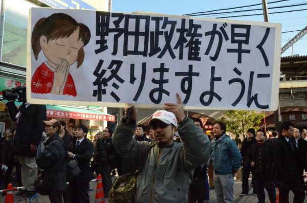 野田政権は右からも左からも抗議されている。=同時刻、新橋駅SL広場。筆者撮影=