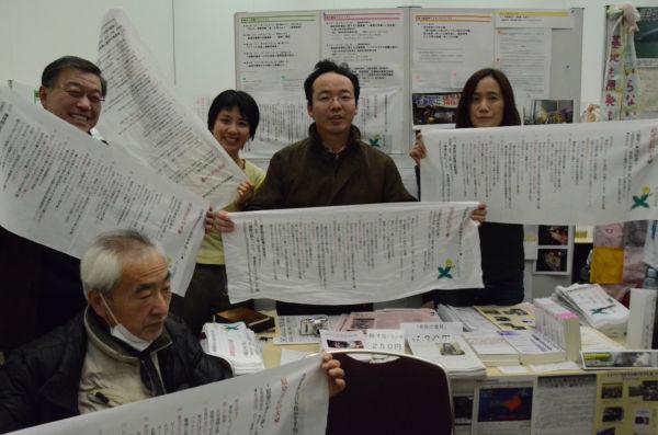 「福島原発事故緊急会議」のブース。あらゆる団体が参加し原発事故災害に関する情報を発信している。=写真:中野博子撮影=