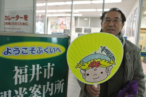「もんじゅ君」と共に『dadajiji』(ツイッター・ハンドルネーム)が迎えてくれた。=23日夕、JR福井駅。写真:筆者撮影=