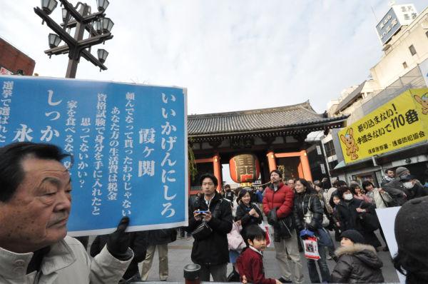 外国人観光客の目に日本の司法はどのように映ったのだろうか。=雷門前。写真:筆者撮影=