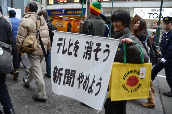 参加者は「原発推進メディア読売新聞の購読をやめましょう」などとシュプレヒコールをあげながら歩いた。=26日、渋谷。写真:中野博子撮影=