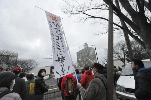 国民の受信料で運営するNHKへの抗議は、一段とボルテージが上がった。=放送センター前。写真:中野博子撮影=