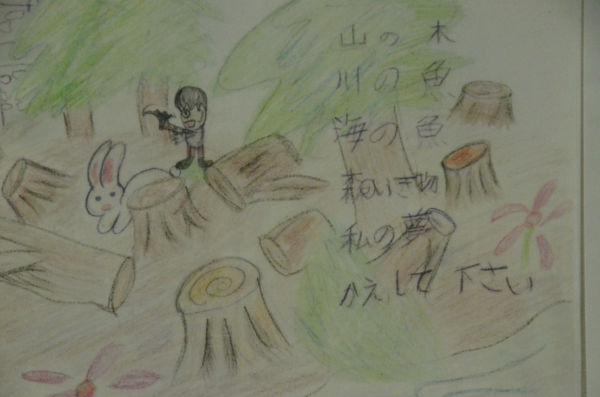 啓斗君(福島市・小学校高学年)の作品。=写真:中野博子撮影=