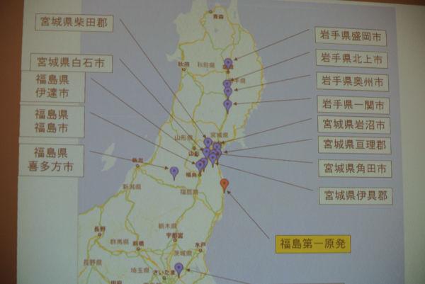 福島第一原発から170~190kmも離れた地点でも、子供の尿からセシウムが検出された。同測定プロジェクトのパワーポイント映写より。