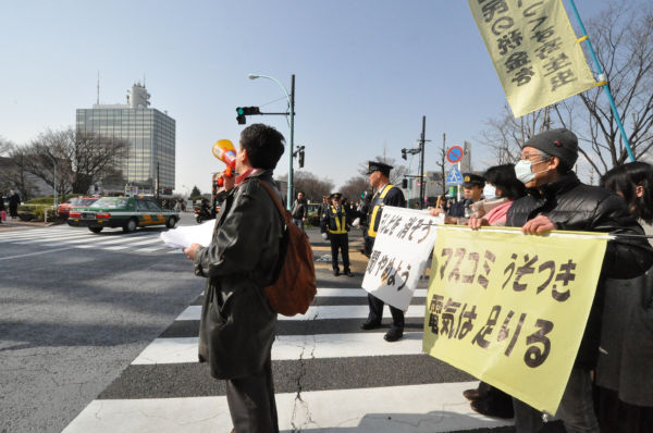「NHKは『放射能がれき受け入れ』を絆という言葉で洗脳するな~」。受信料で運営されている公共放送に厳しい声が浴びせられた。=20日、代々木公園前。写真:筆者撮影=