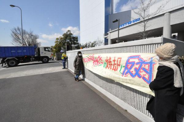 中央清掃工場入り口で、放射性瓦礫の焼却に反対する市民団体。=14日、中央区晴海。写真:筆者撮影=
