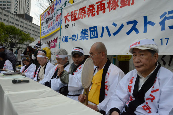 【大飯原発・再稼働】 経産省前 抗議の集団ハンストに突入
