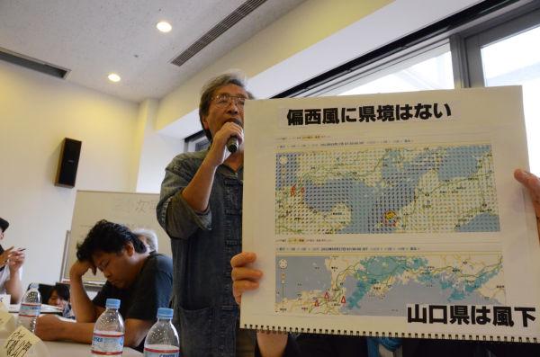 「偏西風に県境はない」。宇部市の代表は手製の地図を使って訴えた。=北九州国際会議場。写真:筆者撮影=