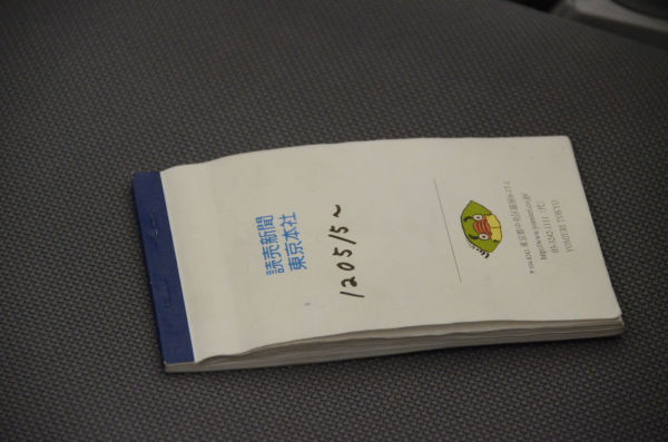 """記者はいなくとも「社名入りの手帳」が座席の""""占有""""を主張する。=28日、国会事故調@参院会館。写真:筆者撮影="""