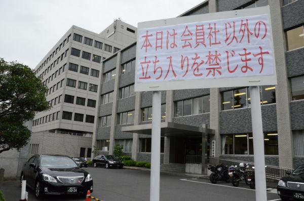 国有地に居候する身でありながら納税者の立ち入りを禁止する記者クラブ。=13日夕、国会記者会館。写真:田中撮影=