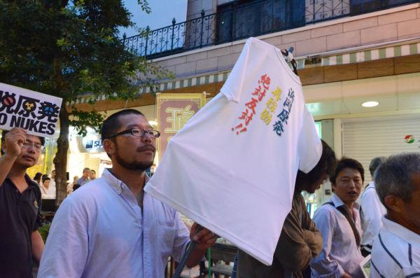 海を守るため参加した漁師は「浜岡原発再稼働、絶対反対」のTシャツを掲げて歩いた。=写真:諏訪撮影=