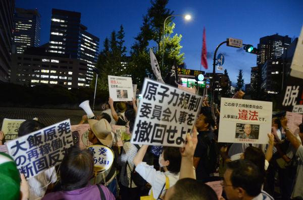 6時からは首都圏反原発連合主催の抗議集会となった。「人事案撤回」のシュプレヒコールが夕闇迫る霞が関に響いた。=写真:田中撮影=