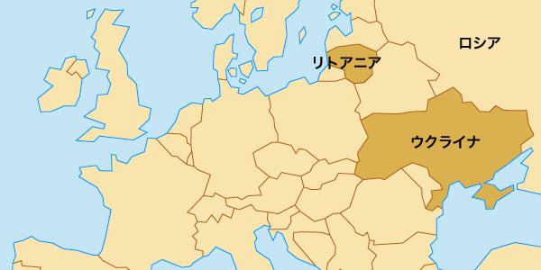 北海道の80%ほどの国土面積に300万人余りが暮らすリトアニア。チェルノブイリ原発のあるウクライナとはベラルーシを挟むだけだ。
