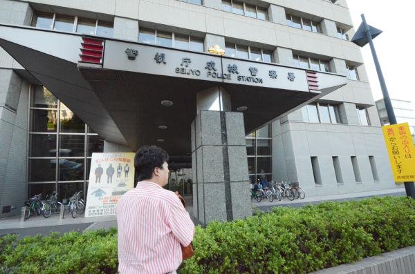 矢野さんが連行された成城警察署。矢野さんは取り調べに否認を貫き通した。=写真:田中撮影=