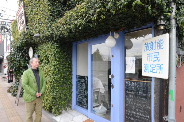 「木を植えるレストラン」は、売り上げの一部をヒマラヤ山脈の村々の植樹活動にあてている。現在までに約2000本の植樹を行った。=撮影:諏訪都=
