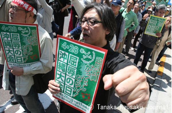 「主権回復の日」反対デモ。参加者は沖縄が今なお占領下に置かれていることに抗議のシュプレヒコールをあげた。=28日午後1時過ぎ、新橋付近 写真:山田旬=