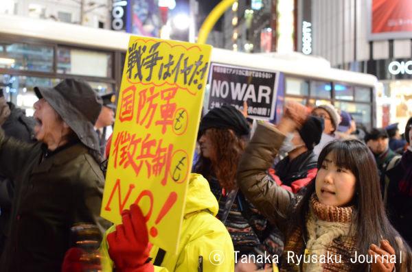 国防軍反対デモ。戦争を忌み嫌う市民が少なくないなか「国家安全保障基本法案」が提出されようとしている。=1月、渋谷 写真:田中龍作=