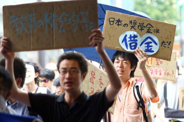 「日本の奨学金は借金だ」。制度の本質をついたプラカードが目についた。=写真:山田旬=