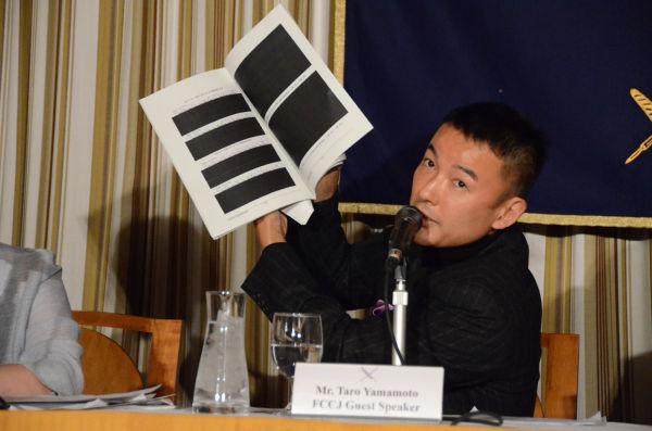 山本太郎議員。「ベトナムへの原発輸出の件で(政府に)資料を請求したら(ご覧のように)黒塗り。もう秘密保全できている」。海外メディアのフラッシュが光った。=14日、日本外国特派員協会 写真:筆者=