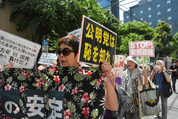 自公の安定、日本の破滅」 反公...