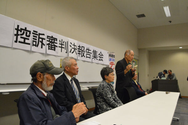 脱原発テント裁判の報告集会。=26日、衆院会館 写真:筆者=