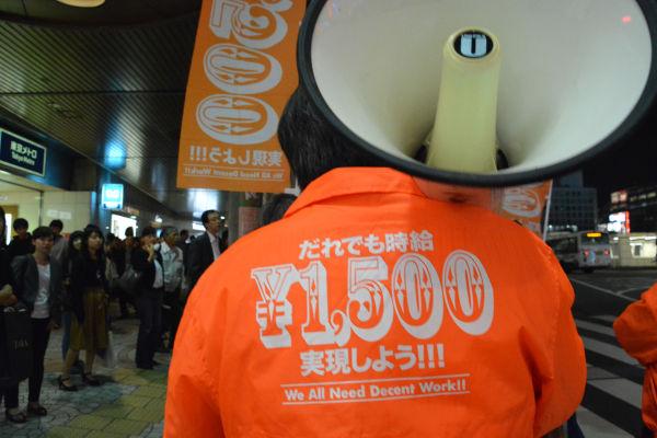 http://tanakaryusaku.jp/wp-content/uploads/2015/10/b9f29712e656cc6a82e814b737d35055.jpg