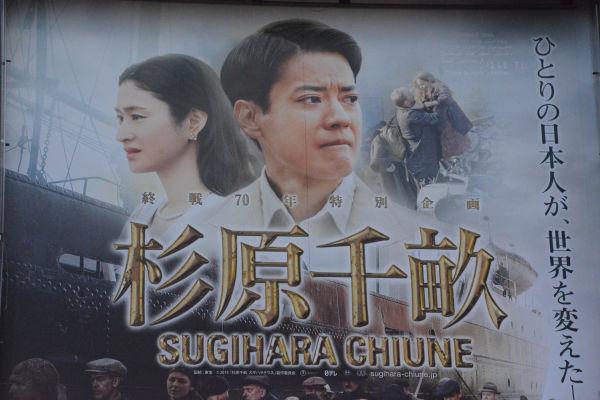 有楽町・日比谷で上映中の映画 | 映画-Movie Walker