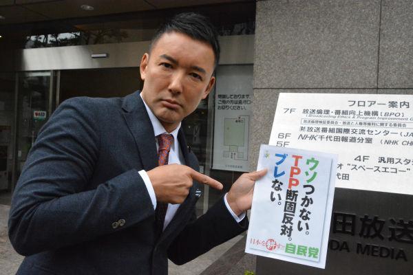 NHK日曜討論 山本太郎「自民党は毎日がエイプリルフール」