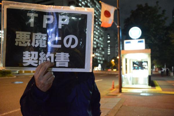 翌日からのTPP審議入りに反対する市民たちが農水省前で抗議の声をあげた。=13日夕方、霞が関 撮影:筆者=