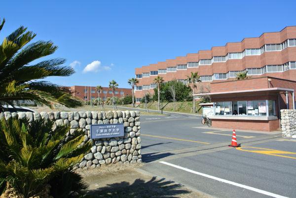 千葉科学大学マリーナ・キャンパス。土地は銚子市が無償貸与する。=9日、銚子市潮見町 撮影:筆者=