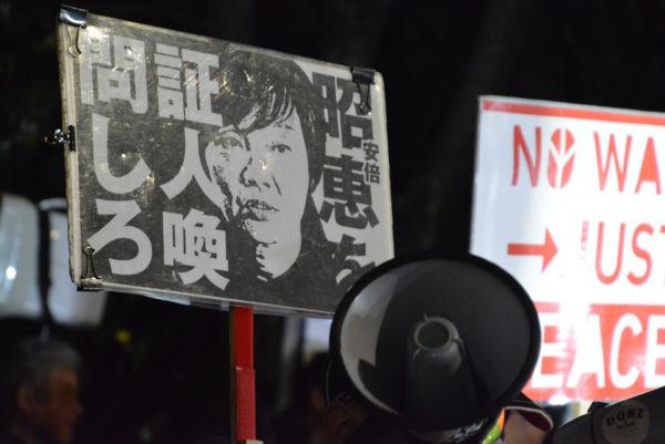 昭恵夫人の証人喚問を求める世論は圧倒的だ。刑事告発はこの流れから出てきた。=国会正門前 撮影:筆者=