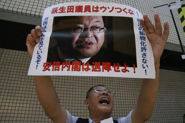 萩生田官房副長官の地元事務所前で抗議の声をあげる市民。=15日、八王子市 撮影:筆者=