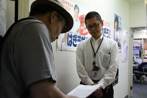 「平和をめざす日野・八王子市民のつどい」は、官房副長官の地元秘書に申入れ書を手渡した。=15日、八王子市 撮影:筆者=