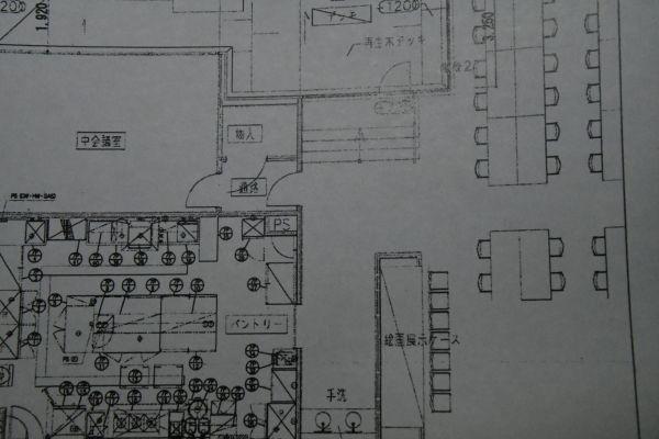 「図面番号A-34」:最上階にはパーティールームも。ワインセラーはパントリーの中に置かれる。原資は今治市民の血税だ。