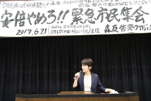 東京新聞・望月記者。けれん味のない語り口調で官邸取材の苦労を明かした。=6月21日、参院会館講堂 撮影:筆者=