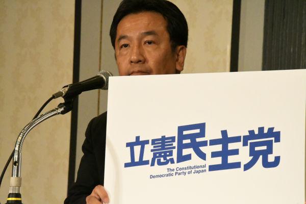 枝野氏は「一日も早く安倍政権を倒す。喫緊の課題だと思っている」と力を込めた。=2日、都内 撮影:筆者=