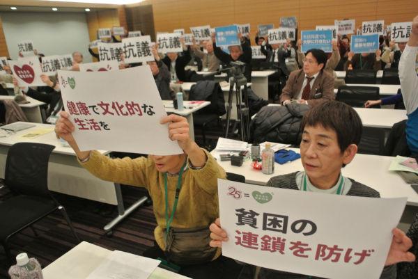 生活保護基準の引き下げに反対する集会。=19日、国会内 撮影:筆者=