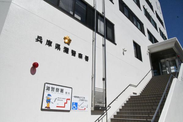 田中龍作ジャーナル | 【神戸発...